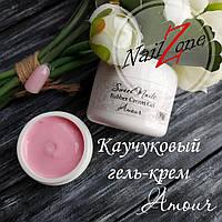 Камуфлирующий каучуковый крем-гель для наращивания ногтей светло-розовый Amour от Sweet Nails 30г