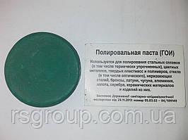 Полировальная паста ГОИ -М7 таблетка 35г.