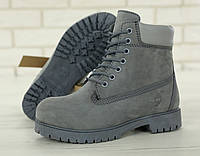 """Зимові черевики на хутрі Timberland 6 inch """"Full Grey"""" - """"Сірі"""" (Копія ААА+)"""
