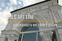 Фасадный декор, фасадные молдинги, пилятстры, фото 1