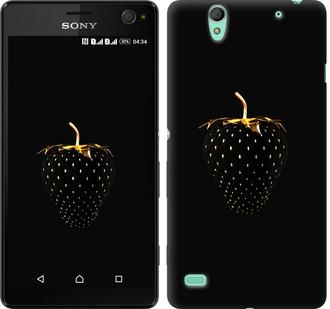 """Чехол на Sony Xperia C4 E5333 Черная клубника """"3585c-295-19380"""""""
