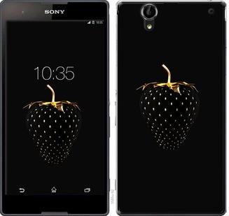 """Чехол на Sony Xperia T2 Ultra Dual D5322 Черная клубника """"3585c-92-19380"""""""