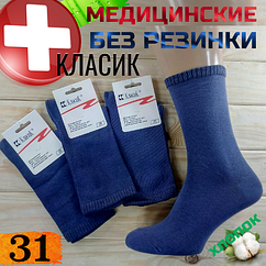 Медицинские носки мужские без резинки качество люкс деми  Класик ® Черкасы Украина  31р  НМД-051082