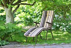 Кресло- шезлонг Ольса (Olsa) Леонардо с836