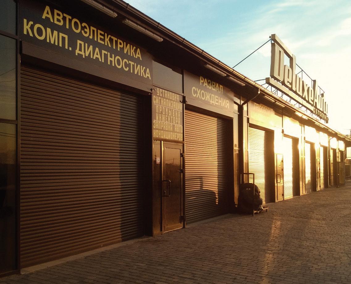 Ворота гаражные рулонные роллетные Alutech, 3500х2000, профиль AG/77 с накладным монтажом