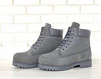 """Зимові черевики на хутрі Timberland 6 inch """"Full Grey"""" - """"Сірі"""" *Вовняний Хутро* (Копія ААА+)"""