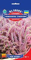 Лимониум Суворова сухоцвет с колоновидными соцветиями великолепный неприхотливый, упаковка 0,1 г