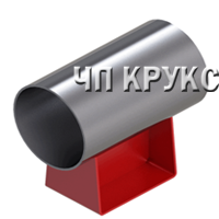 Опора ковзна приварная МС-623.000