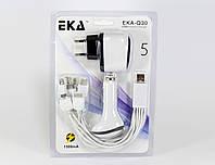 Универсальное зарядное устройство 14 в 1 с 2адаптерами MOBI CHARGER 5G \ Q30 14in1