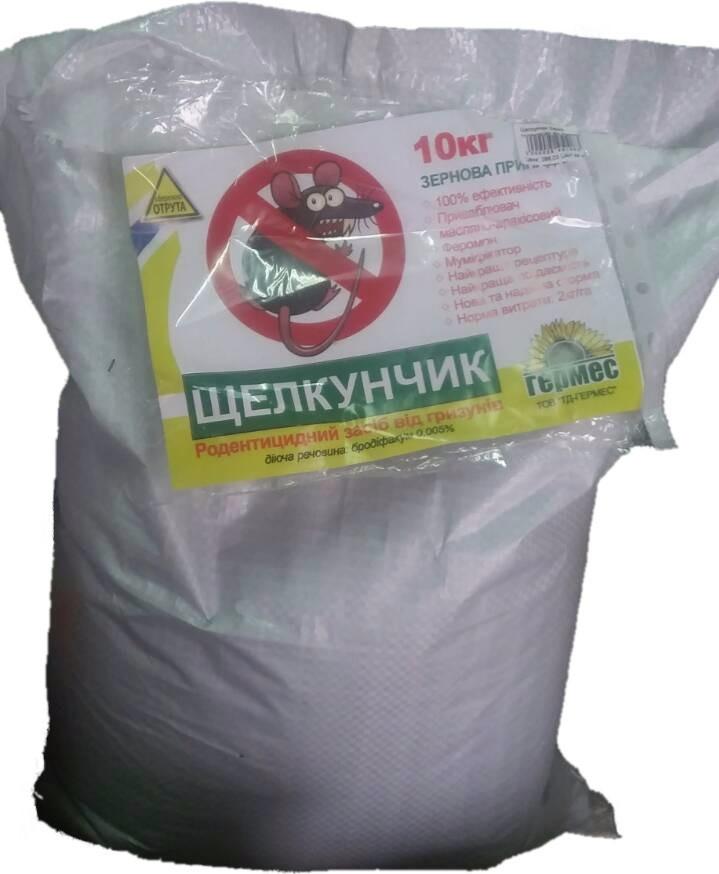 Отрута зерно від щурів та мишей Щелкунчик 10кг (бродіфакум) Гермес
