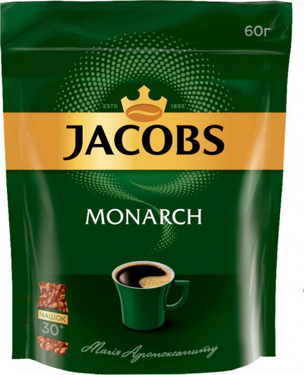 JACOBS MONARCH 60г (ЯКОБС МОНАРХ 60г)