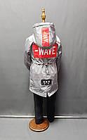 Дитяча вітровка на хлопчика сіра Chao Boy з нашивкою на спині