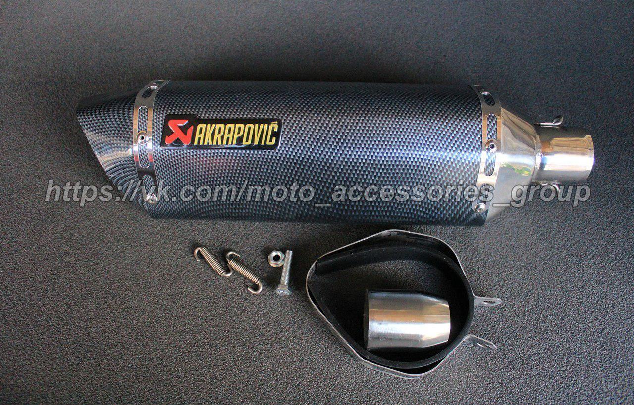 Прямоточный глушитель Akrapovic Carbon 46см
