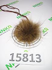 Меховой помпон Енот, 6/8 см, 15813, фото 3