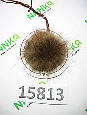 Меховой помпон Енот, 6/8 см, 15813, фото 2