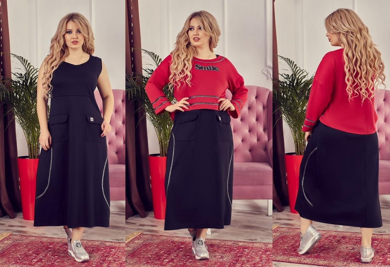 Платье + кофта женская 1302бн батал