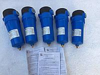 Фильтр магистральный очистки сжатого воздуха AF0056P (3 мкр.) , фото 1