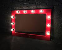 Зеркало Гримерное с Лампочками Красное