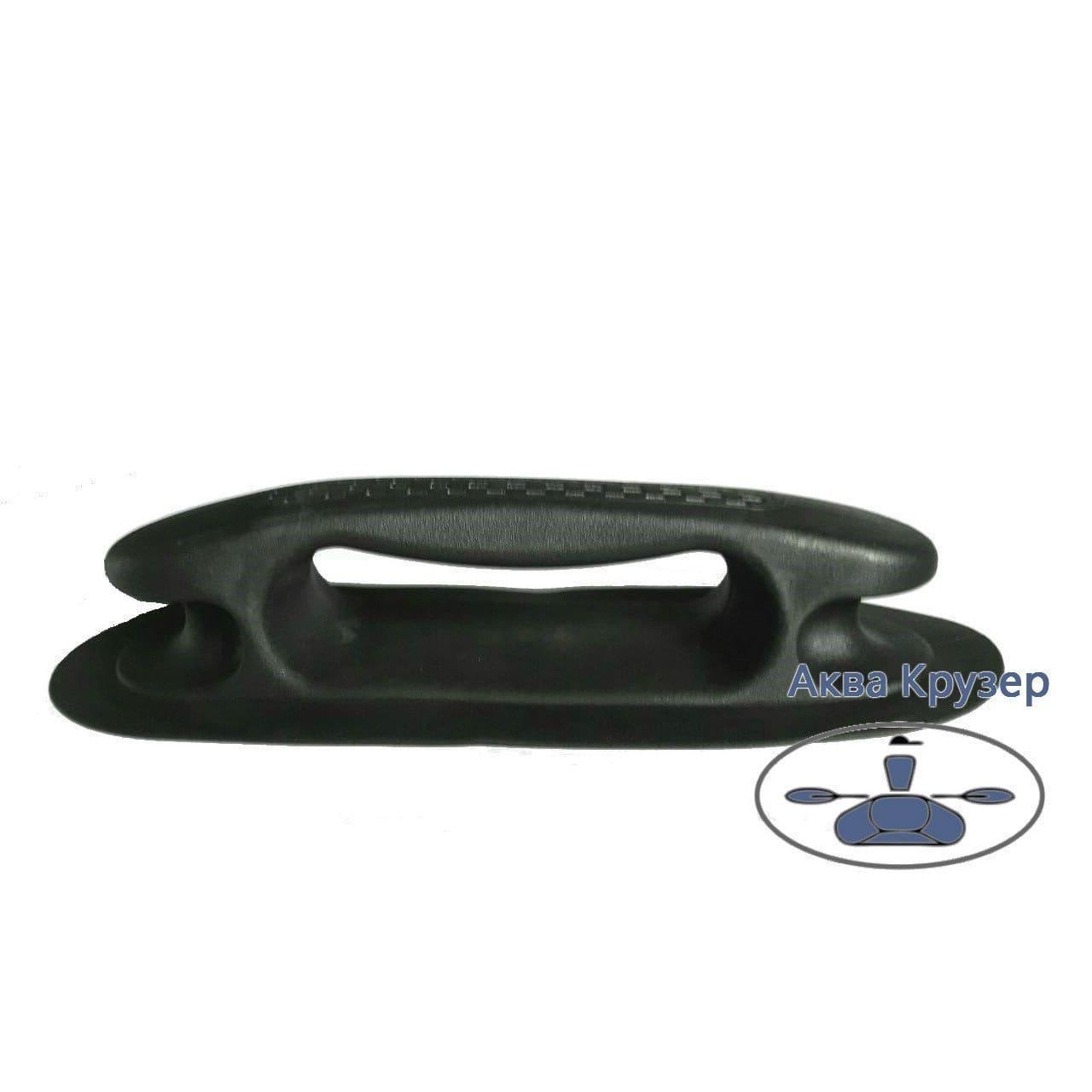Ручка с выступами для лодок ПВХ - большая кнехтовая, цвет черный