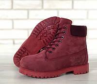"""Зимние ботинки на меху Timberland 6 inch """"Full Port"""" - """"Бордовые"""" *Шерстяной Мех* (Копия ААА+)"""