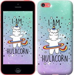 """Чехол на iPhone 5c I'm hulacorn """"3976c-23-19380"""""""