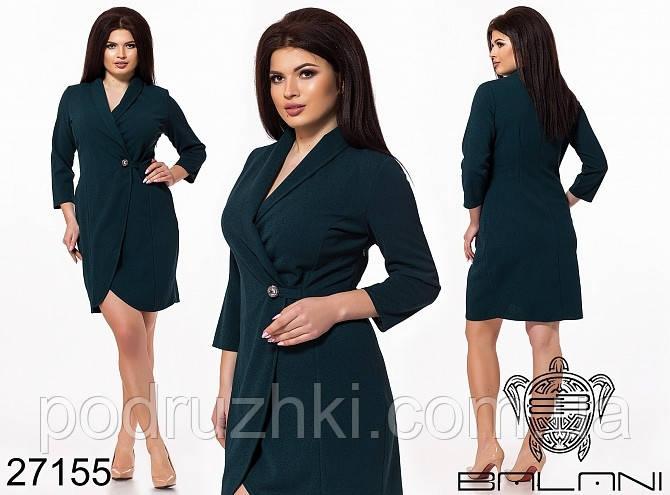 5a3b345d55c Женское стильное платье на запах большого размера (расцветки) 48