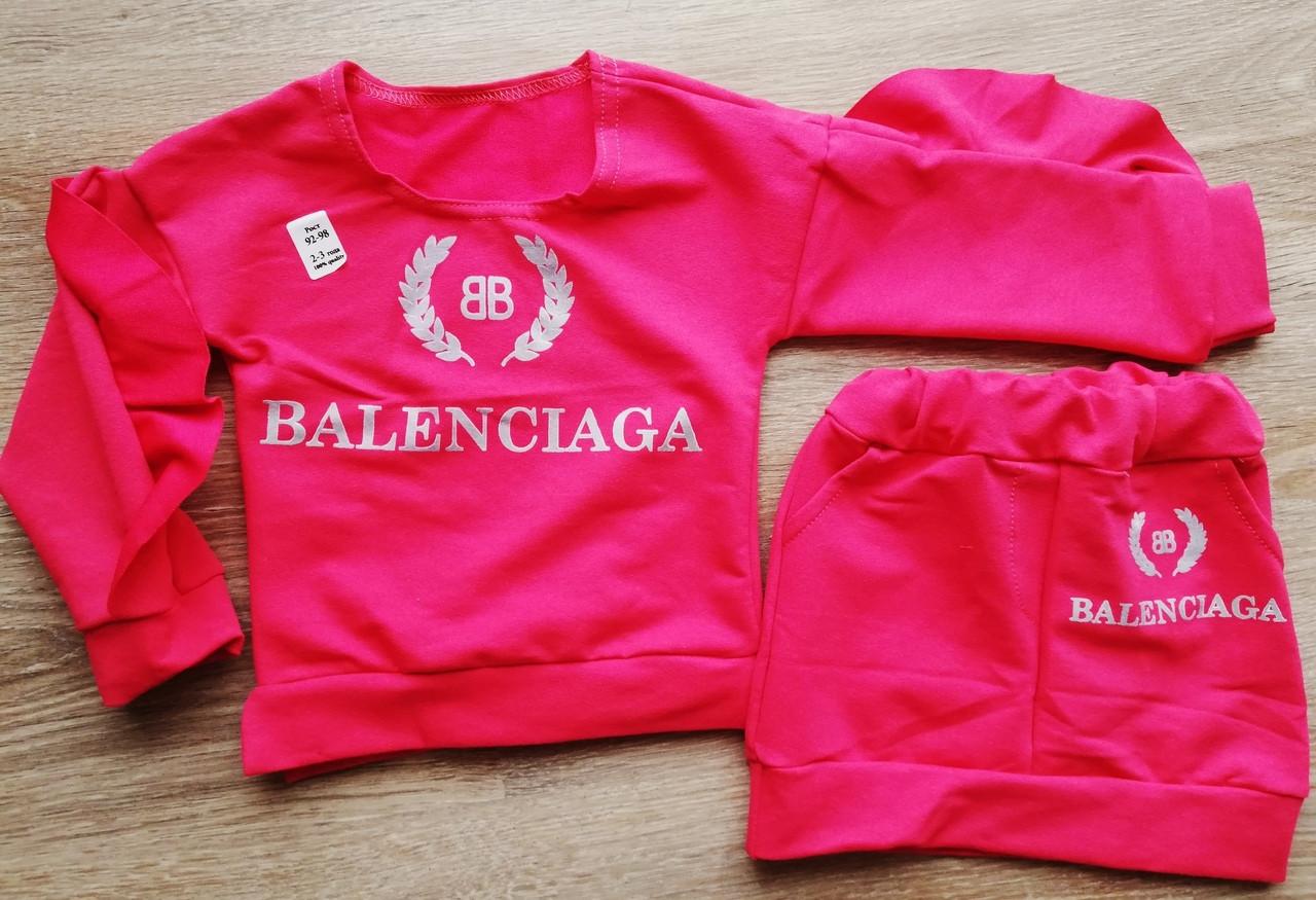 Стильный детский костюм джемпер и юбка BALENCIAGA
