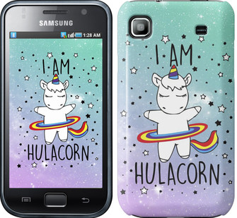 "Чехол на Samsung Galaxy S i9000 I'm hulacorn ""3976c-77-19380"""
