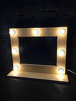 Зеркало Гримерное с Лампочками Гримерное
