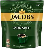 JACOBS MONARCH 30г (ЯКОБС МОНАРХ 30г)