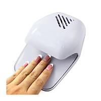 Портативная сушилка для ногтей Nail Express