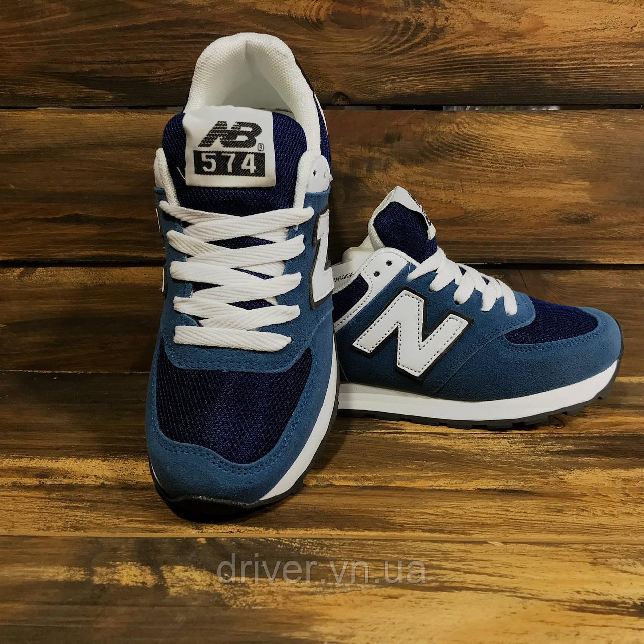 Кросівки New Balance 574 59d123fd2da78