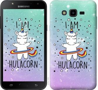 "Чехол на Samsung Galaxy J7 Neo J701F I'm hulacorn ""3976c-1402-19380"""