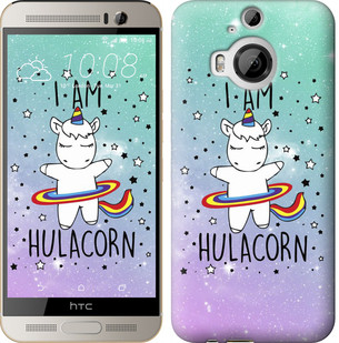 "Чехол на HTC One M9 Plus I'm hulacorn ""3976u-134-19380"""