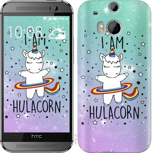 "Чехол на HTC One M8 dual sim I'm hulacorn ""3976c-55-19380"""