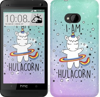 "Чехол на HTC One M7 I'm hulacorn ""3976c-36-19380"""