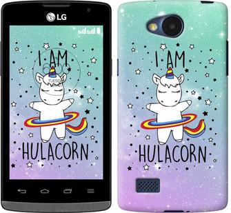 """Чехол на LG Joy H220 I'm hulacorn """"3976u-376-19380"""""""
