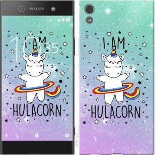 "Чехол на Sony Xperia XA1 Ultra G3212 I'm hulacorn ""3976c-1237-19380"""