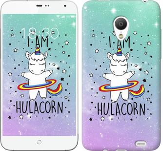 """Чехол на Meizu MX3 I'm hulacorn """"3976u-310-19380"""""""