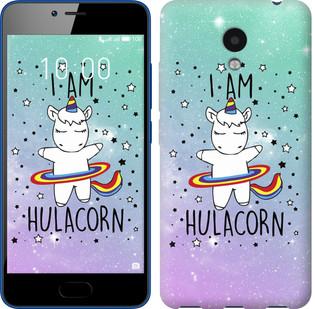 "Чехол на Meizu M5c I'm hulacorn ""3976u-1096-19380"""