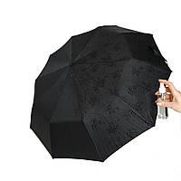 """Женский зонт-полуавтомат на 10 спиц Bellisimo """"Flower land"""", проявка, черный цвет, 461-4"""