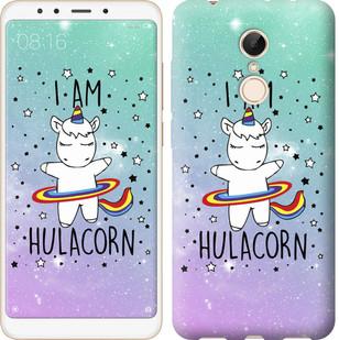"Чехол на Xiaomi Redmi 5 I'm hulacorn ""3976c-1350-19380"""