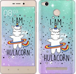 "Чехол на Xiaomi Redmi 3x I'm hulacorn ""3976c-441-19380"""