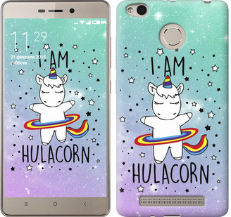 "Чехол на Xiaomi Redmi 3 Pro I'm hulacorn ""3976c-341-19380"""