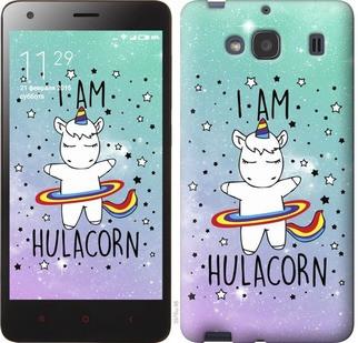 "Чехол на Xiaomi Redmi 2 I'm hulacorn ""3976c-98-19380"""