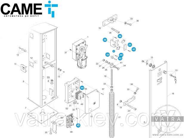 Механические концевики в сборе для шлагбаума Came GARD G4000 G3250 G3750 - 119rig040