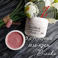 Камуфлирующий каучуковый крем-гель для наращивания  натурально-розовый  Bianko от Sweet Nails 30г