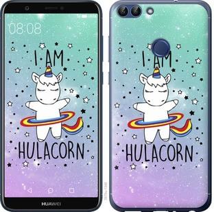 "Чехол на Huawei P Smart I'm hulacorn ""3976c-1346-19380"""