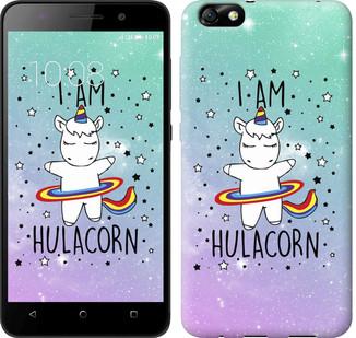"Чехол на Huawei Honor 4X I'm hulacorn ""3976u-166-19380"""