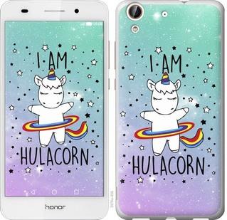 "Чехол на Huawei Honor 5A I'm hulacorn ""3976u-456-19380"""